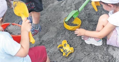 Središnji državni ured za demografiju i mlade objavio je Poziv za prijavu projekata usmjerenih na poboljšanje materijalnih uvjeta u dječjim vrtićima u 2021. godini.